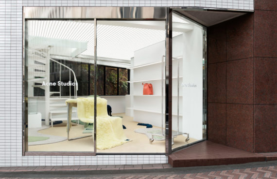 Acne Studios contemporary design store in Shibuya.